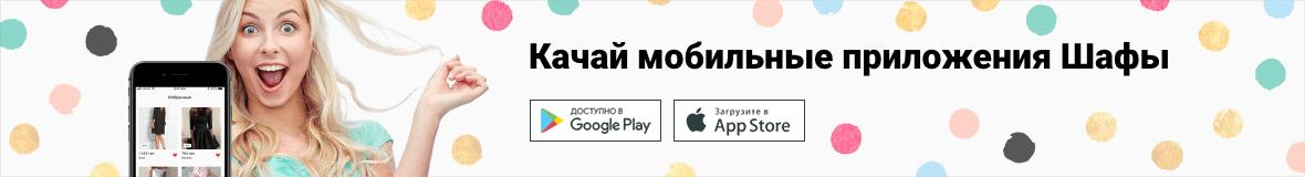 #mob-app